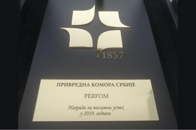 Nagrada za poslovni uspeh Privredne komore Srbije 2019.