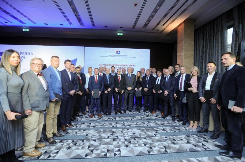 Dobitnici nagrada Privredne komore Srbije 2019.